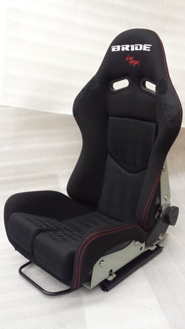 Bride GIAS Style Racing Bucket Seat Reclinable Wide Spec (All Black FRP)