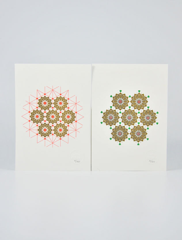 Geometric Pattern Art Prints: Series 1