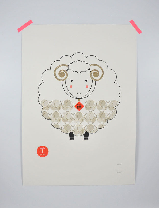 The Year of the Sheep: 'Yang'
