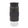 Meade 40mm Series 4000 Super Plossl Telescope Eyepiece - 07177-02