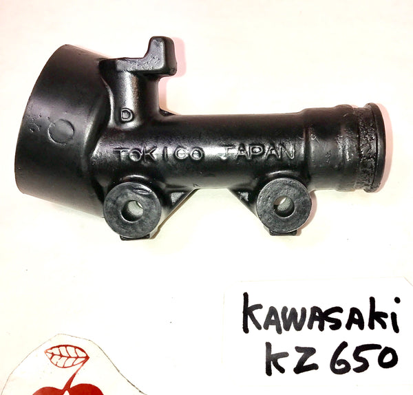 Kawasaki KZ 650D (and others) brake master cylinder