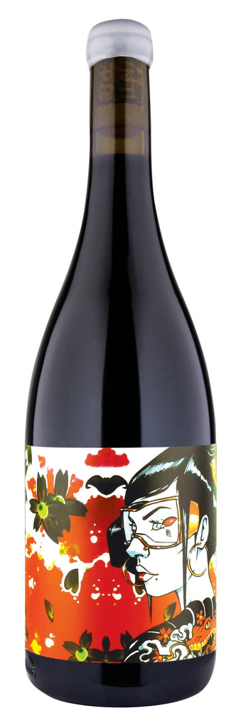 Urban Winery Project Red # 6 [2017]