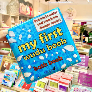 My First Wudu Book