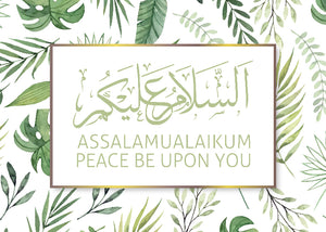 A5 Canvas Assalamualaikum - C084 Gold Green