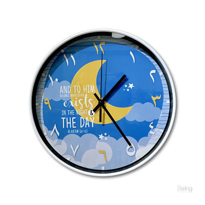 Blue Clouds Clock