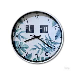 Tropical Clock
