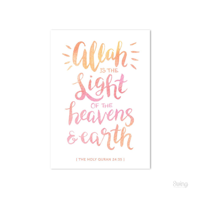 050 Allah is the Light of Heavens & Earth