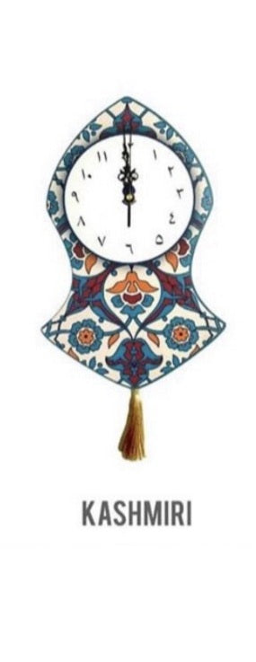 Naal Wall Clock (New)