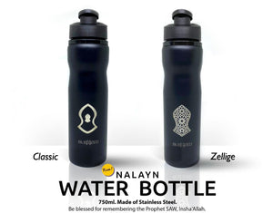 Nalayn Water Bottle