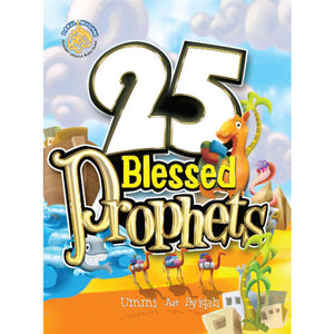 25 Blessed Prophets