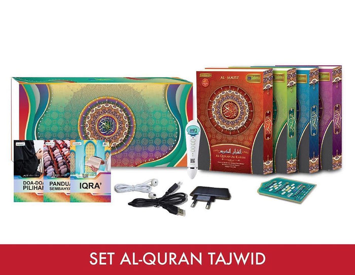 Quran Digital Pen Tajwid (A4/A5)