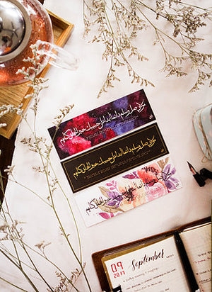 Burdah Bookmark
