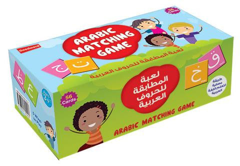 Arabic Matching Game 56 Cards