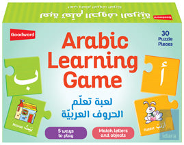 Arabic Learning Game 30pcs Puzzle