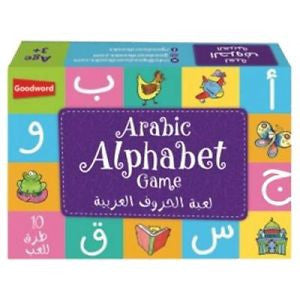 Arabic Alphabet Game 28 Flashcards
