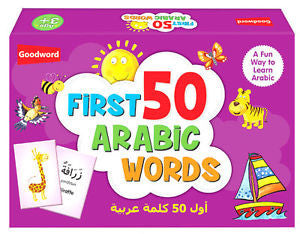 First 50 Arabic Words Flash Cards