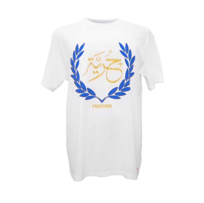 Freedom White - Short Sleeve