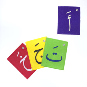 Hijaiyah Rainbow Set (Fathah) Flash Felt