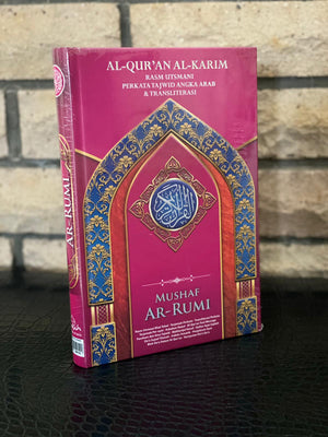 Al-Quran Ar-Rumi : Malay translation with Rumi