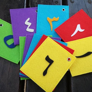 Arabic Numbers Set Flash Felt