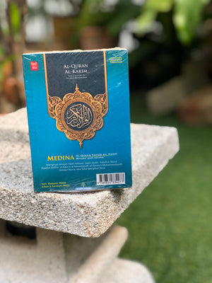 Al-Quran Medina Series with Translation