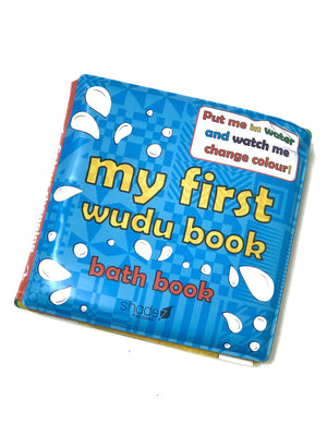 My First Wudhu Book