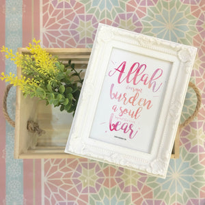"""Allah does not Burden a Soul"" Table Frame"