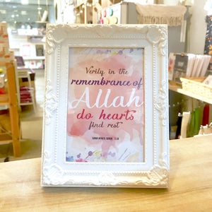 """Quran 13:28"" Table Frame"
