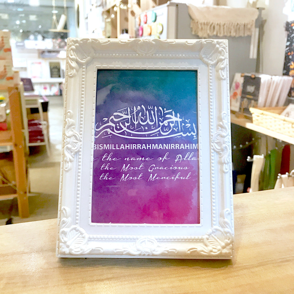 """Bismillah Watercolour"" Table Frame"