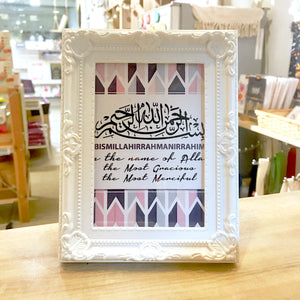 """Bismillah Pink Pantone"" Table Frame"