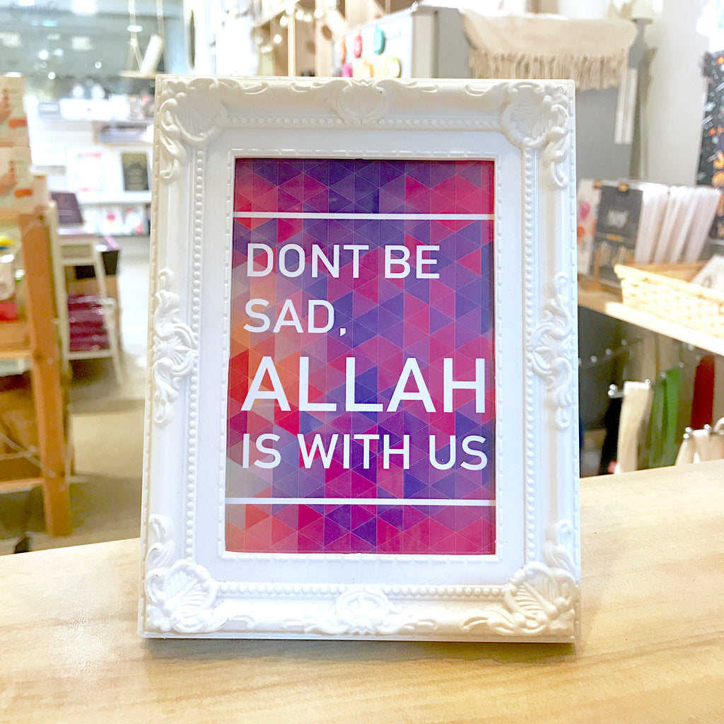 """Allah is with us"" Table Frame"