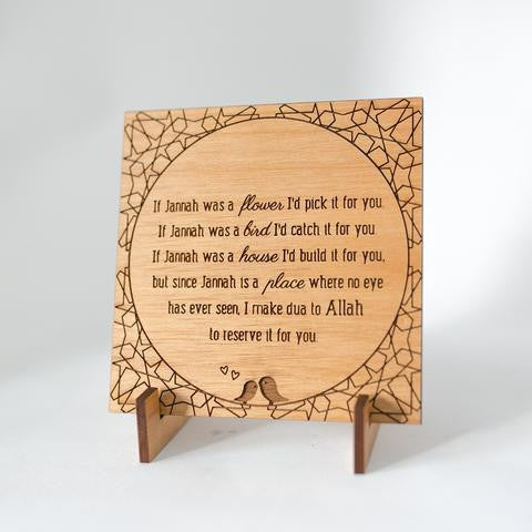 Jannah Prayer Plaque