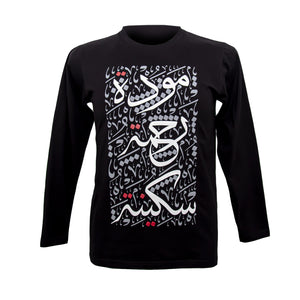 M.R.S Black - Long Sleeve