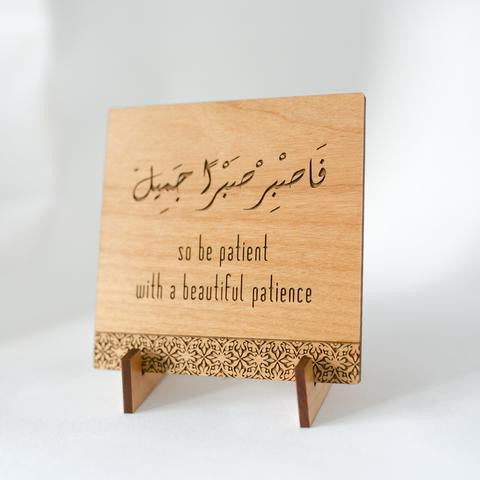 Patience Plaque