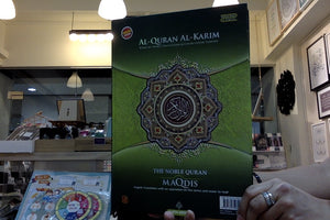 Al-Quran Al-Karim - Maqdis (Othmani Rasm in English)