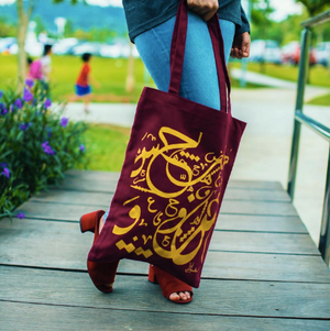 Arabic Letters Tote Bags