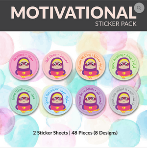 Motivational Sticker Pack