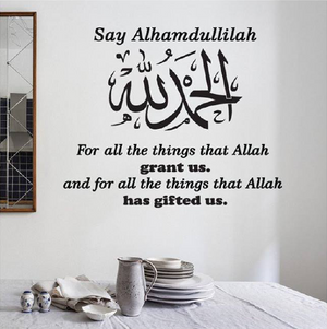 Islamic Wall Decal