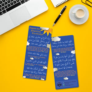 Double Sided Bookmarks