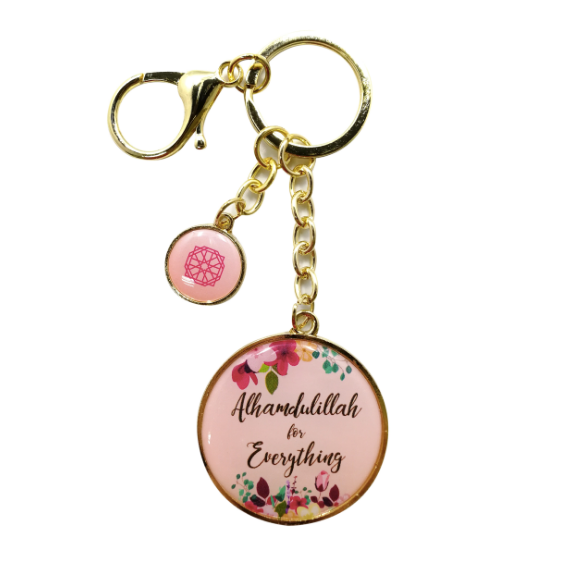 Alhamdulillah for Everything Key Ring