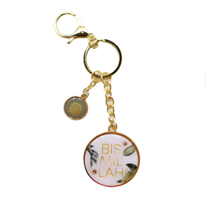 Bismillah Green Key Ring