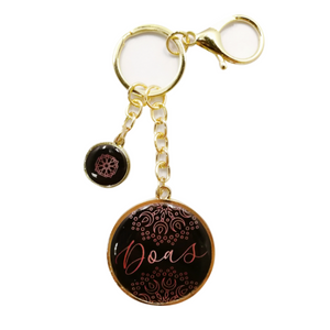 Doas Key Ring