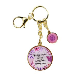 Every Hardship Comes Ease Key Ring