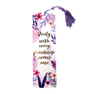 Every Hardship Comes Ease Bookmark