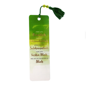Blessed By Allah Bookmark