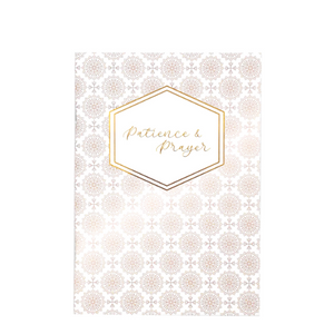 Patience & Prayer Essential Notebook