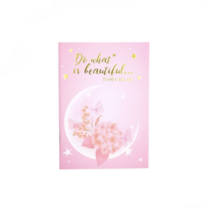 Do What is Beautiful Essential Notebook