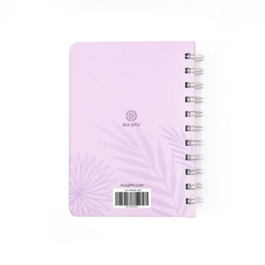 Blessings Alhamdulillah Wire-O A6 Notebook