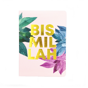 Bismillah Luxe A5 Notebook