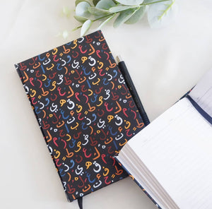 Hijaiyah Notebook
